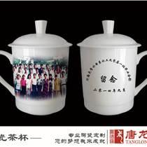 同學畢業紀念禮品杯 廠家供應陶瓷杯水杯周年紀念
