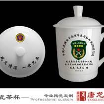 陶瓷禮品杯禮品杯廠家畢業適合送的禮品