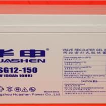 AGM膠體蓄電池/鉛酸蓄電池/蓄電池/直流屏蓄電池