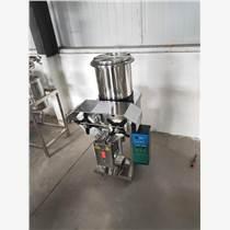 常溫常壓煎藥包裝一體機  自動煎藥包裝機