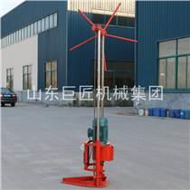 巨匠供应QZ-2A小型地质钻机地质勘探钻机型号取样钻