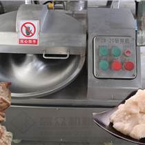 全自動多功能大型肉類斬拌機