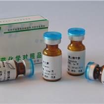 蘆薈大黃素-8-O-葡萄糖苷 CAS:33037-4