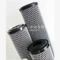 浙江碳纖維濾芯生產供應  過濾器專用