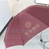 西安广告伞定做|太阳伞遮阳伞批发|礼品雨伞印LOGO