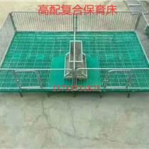 厂家直销保育床多少钱河北沧州