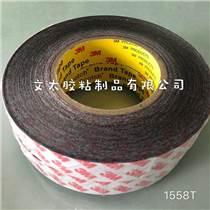 3M 1558T 醋酸布