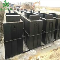 洗煤污水處理設備 煤礦污水處理 隆鑫環保污水處理設備