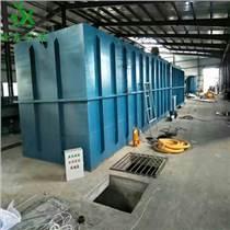 醫療污水處理工程 醫療污水處理設備報價 醫院污水處理