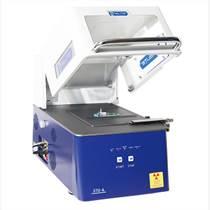 XTU-A 全國唯一可測重復鍍層對焦測厚儀