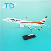 Smartwings B737-8MAX 40cm
