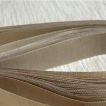 無接縫封口皮帶,封口機皮帶,鐵氟龍輸送帶