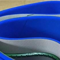 PVC輸送帶加藍布包邊海綿,韭菜收割機專用工業皮帶