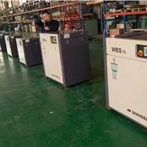 固定式螺桿空壓機、空氣壓縮機工作原理及應用
