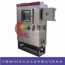 非標訂做正壓型防爆通風柜 耐高溫防爆配電控制柜