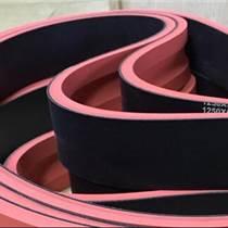 糖果包装机皮带,开?#19981;?#27133;传动带,一体硫化成型传动带