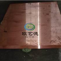 開關觸頭C18150鉻鋯銅板-質高價優
