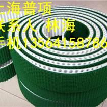 白色聚氨酯同步帶帶鋼絲 加綠布工業傳動/傳送帶 雙面