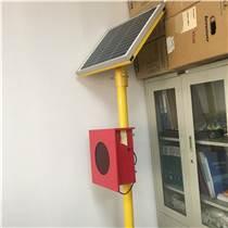 太陽能車擋土擋表示器擋車器使用安裝說明書