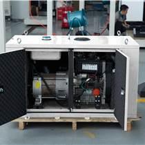 车载小尺寸20千瓦水冷发电机