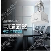 仝盟电动竹节式桌面墙顶升降隐藏式管内走线投影仪摄像头