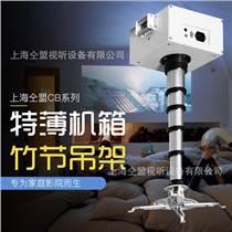仝盟竹节式特薄单杆高清投影仪摄像头电动吊架伸缩视频会