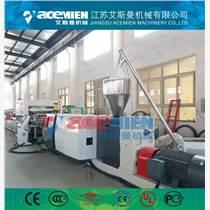 pp中空建筑模板生产线、中空塑料模板设备