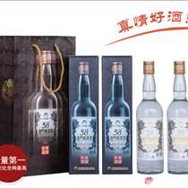 KKL金門特級高粱58度黑盒白金龍清香型白酒