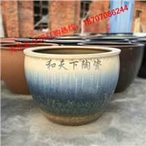 日式溫泉泡澡缸陶瓷大水缸