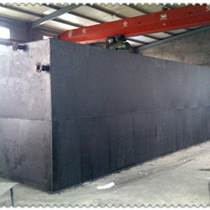 漯河粉条厂污水处理设备 红薯淀粉废水专用