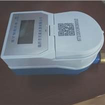 陜西藍牙智能水表報價陜西秉峰工貿有限公司