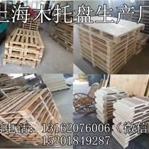 上海松江木托盘木铲板
