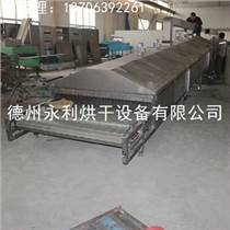 供應金屬硅砂烘干設備 帶式熱風干燥設備
