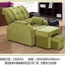 哪里有修脚沙发卖,修脚店沙发批发修脚用的椅子到智信家