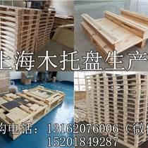 上海松江木栈板木垫仓板