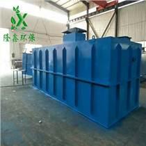 塑料顆粒清洗污水處理設備廠家