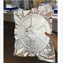 溫江廠家定制純鋁箔袋防靜電袋防潮封裝袋 現貨批發