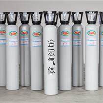 可燃气体报警器甲烷4升8升铝合金瓶标准气