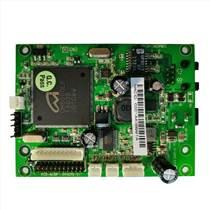 工業SIP電話通話板,IP電話主控模塊,IP廣播對講
