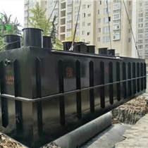 學校生活污水處理設備 生活污水處理