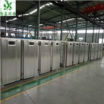 隆鑫環保 電鍍廠廢氣處理設備 五金制造廠廢氣處理工程