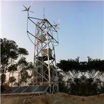 廣州尚能離網太陽能供電系統