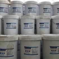 微生態飼料添加劑-速健素
