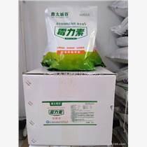 微生態飼料添加劑-霉力素