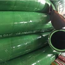 中频炉用绝缘无碳胶管耐电压6000v耐高压10公斤