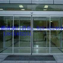 南京玻璃自動門