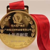 珠海金银币纪念章定制、水晶奖杯摆件定制、公司商务礼品