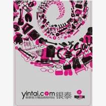 北京回收購物卡、樂天銀泰購物卡、王府井購物卡