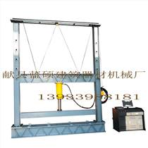 HGY-1000S型數顯鋼筋混凝土排水管外壓試驗機