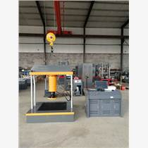 HJY-1000型全自動恒應力井蓋壓力試驗機